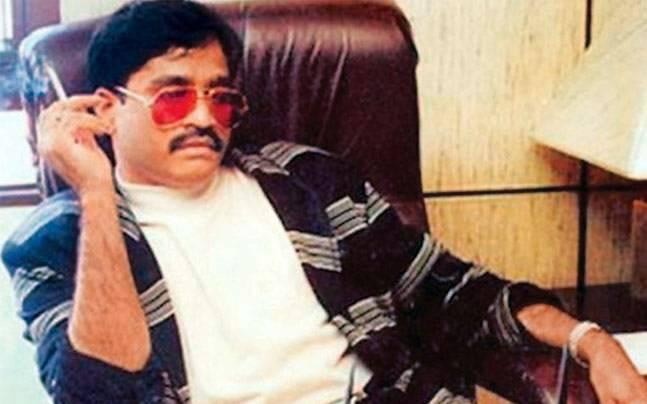 Dawood Ibrahim's D-Company may have all-ladies wing - Sakshi