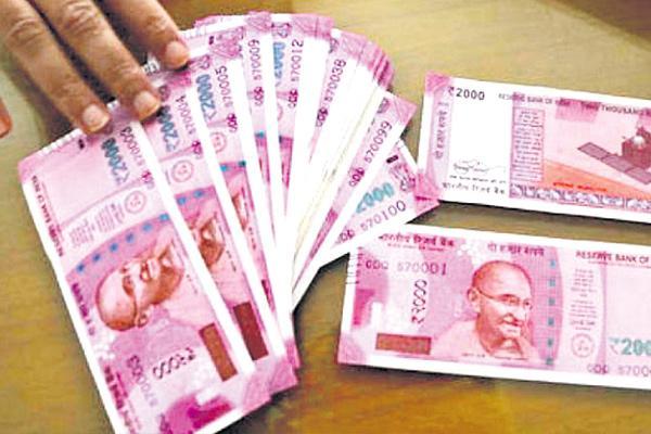 Interest payment for farm loan waiver - Sakshi