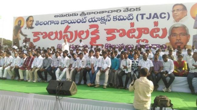 Trs starts enquiry on koluvula kotlata - Sakshi