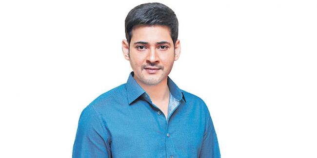 First look of Mahesh Babu's 'Bharath Ane Nenu' to be out indec 31 - Sakshi