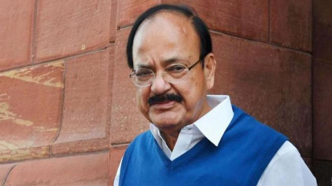 If not the mother, would you salute Afzal Guru? Asks Venkaiah Naidu - Sakshi