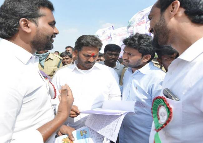 Please Supply Health Cards For Employees - Sakshi
