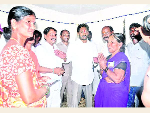 YSRCP Helped Poor Family - Sakshi