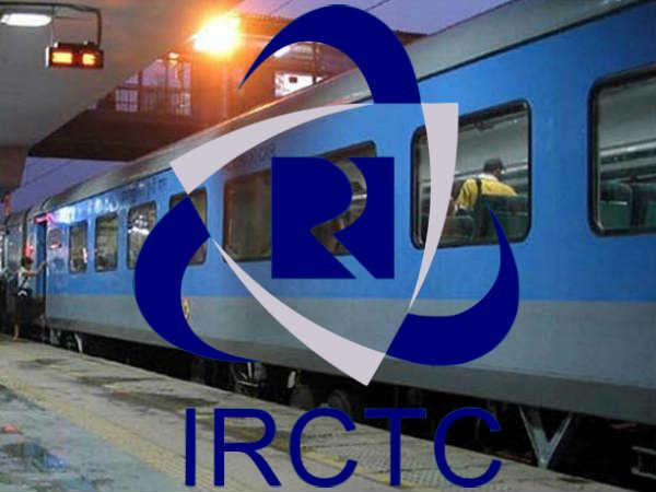Book train ticket on BHIM app, win a chance to travel for free: IRCTC - Sakshi