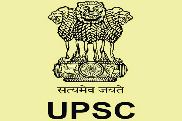 news from upsc on civil services - Sakshi