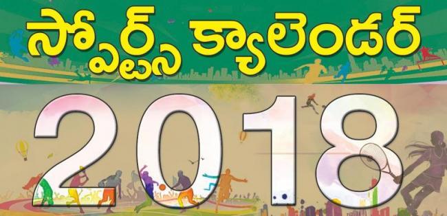 sports calander 2018 - Sakshi