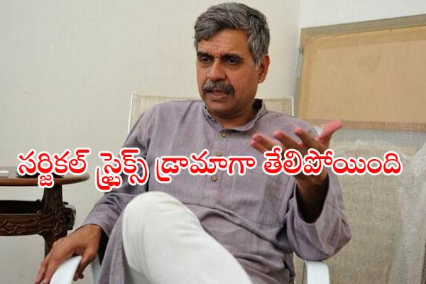 Sandeep Dixit Slams Government for Pulwama Encounter - Sakshi