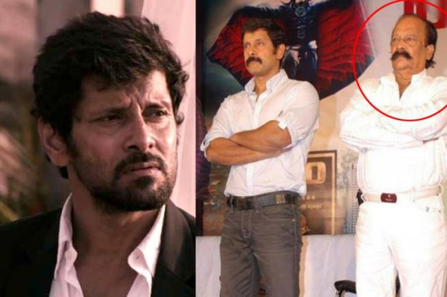 actor vikram father passes away - Sakshi