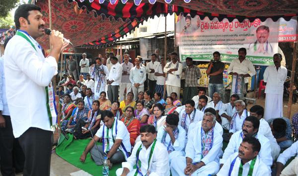 ysrcp leaders fire on cm chandrababu naidu - Sakshi