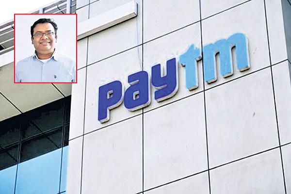 Paytm into Wealth Management! - Sakshi