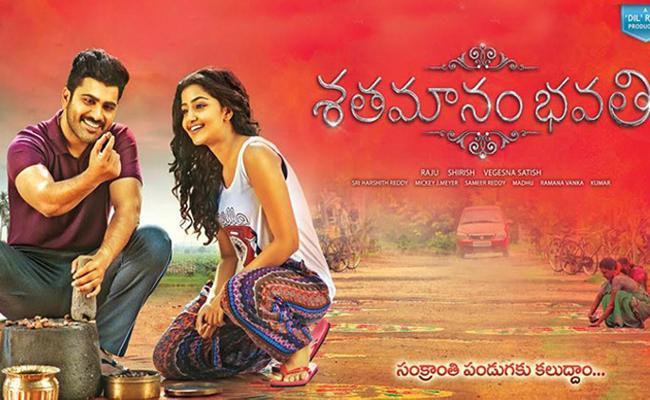 shatamanam bhavati movie - Sakshi