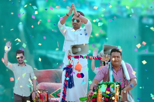 Kalyan Ram MLA Teaser Released - Sakshi