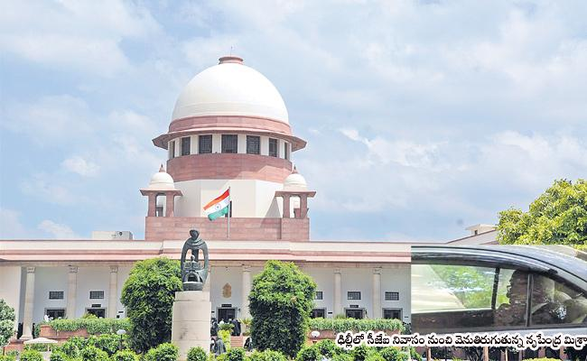 Supreme Court: Three legal eagles decode the Supreme Court crisis - Sakshi