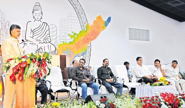 Tirupati as IT hub - Sakshi