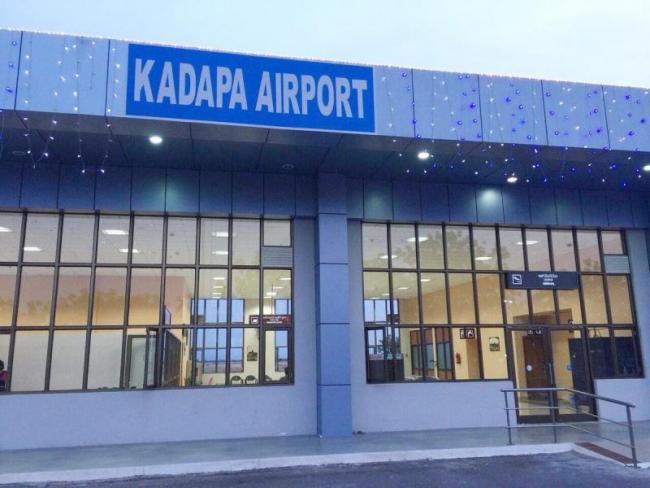 kadapa airport rush with passengers in sankranthi season - Sakshi