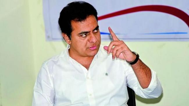 Minister KTR Video Conference with District Collector - Sakshi