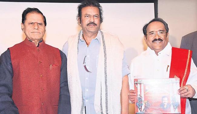 tsr praises to mohan babu - Sakshi