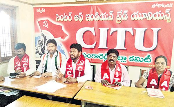 Labor unions calls for nationwide strike - Sakshi