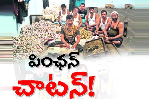 pension stopped for Beedi packers and chatan persons - Sakshi