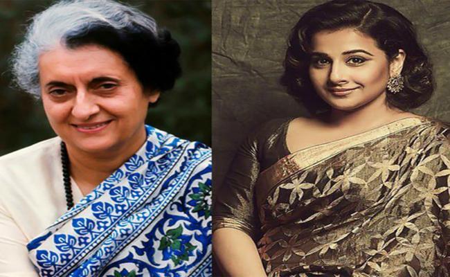 kethireddy says vidya balan avoid to act in indira gandhi role - Sakshi