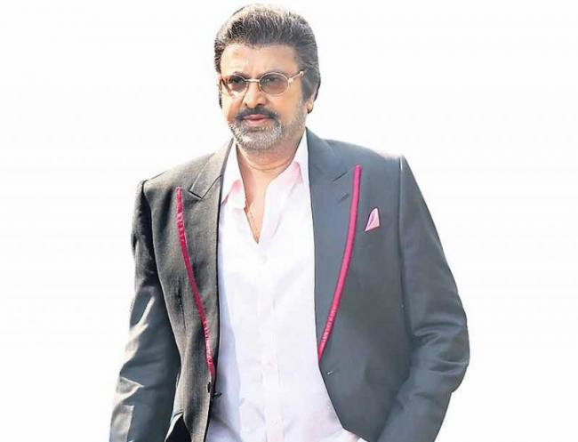Mohan Babu Gayatri Movie Teaser Released - Sakshi