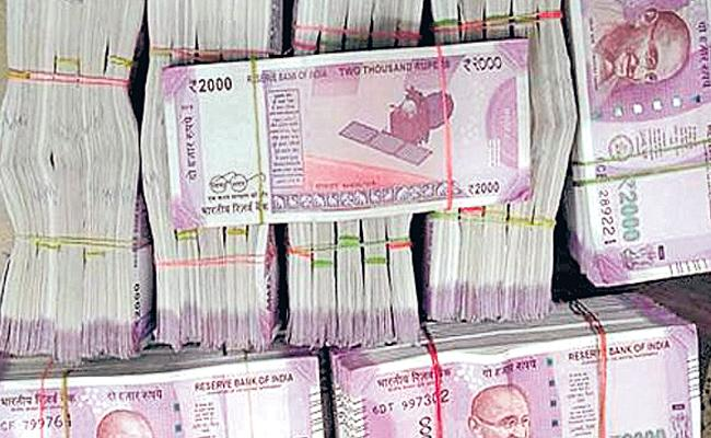 Govt cuts additional borrowing target from Rs 50,000 crore to Rs 20,000 crore for this fiscal - Sakshi