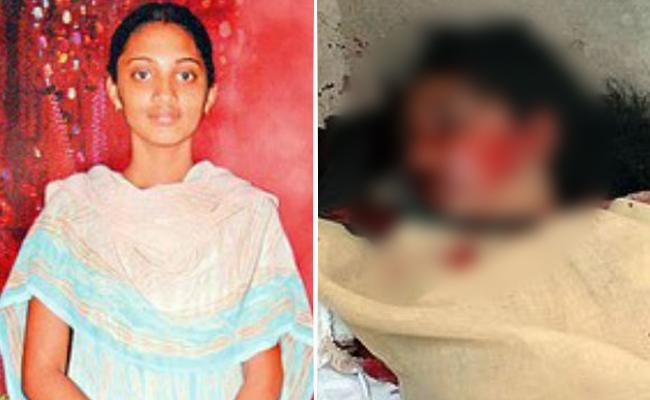 Ayesha Meera murder case: high court orders SIT  - Sakshi