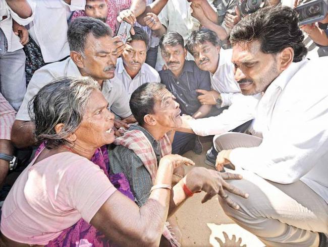 YS Jagan 65th Day PrajaSankalpaYatra end - Sakshi