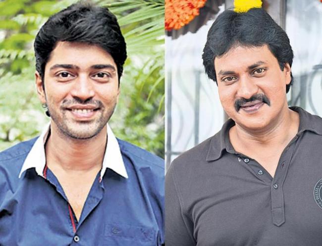 Allari Naresh and Sunil Multistarrer Movie - Sakshi