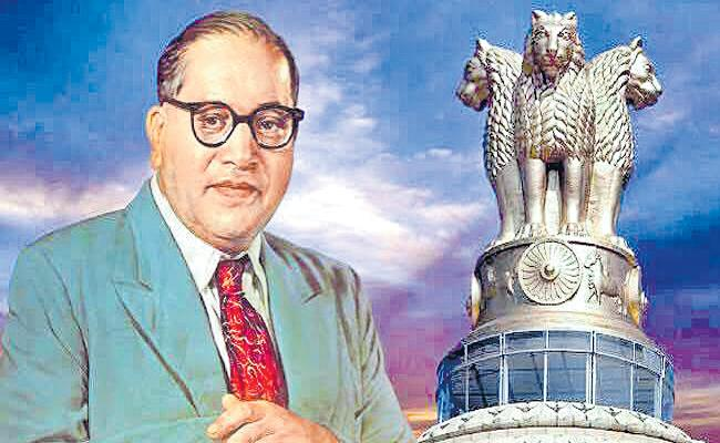 Constitution of India may some changes - Sakshi