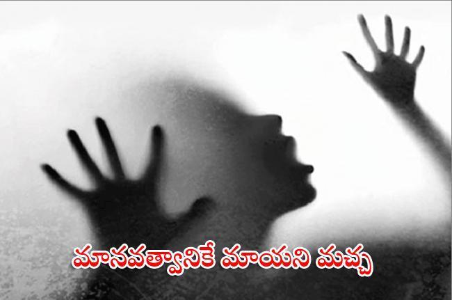 gang raped on pregnant woman in uttar pradesh - Sakshi