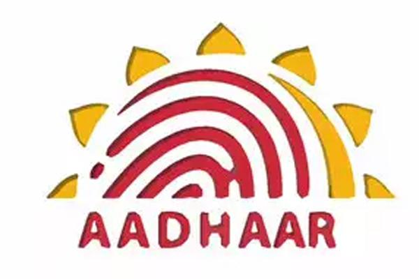 There is only one PF account with Aadhaar Seeding - Sakshi