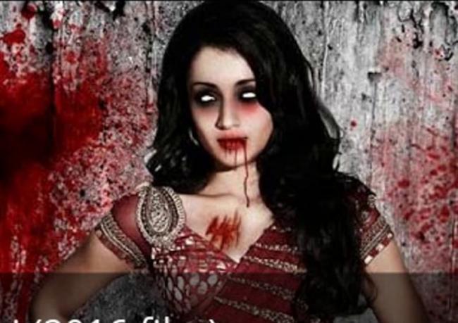 trisha mohini film releasing on feb 2018 - Sakshi