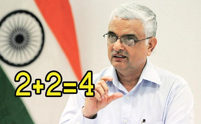 new CEC Om Prakash Rawat comments on AAP MLAs disqualification - Sakshi