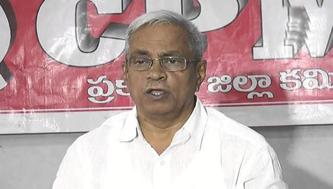 cpm leader madhu arrested in vijayawada - Sakshi