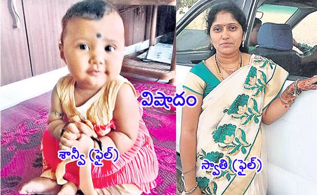 woman commits suicide along with daughter in hyderabad - Sakshi