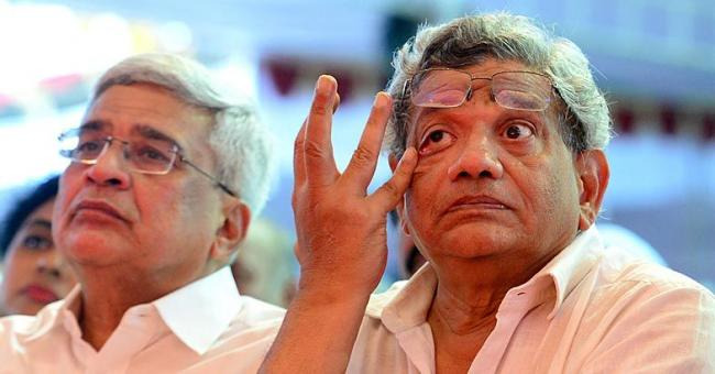 Is it another historical blunder of CPM? - Sakshi