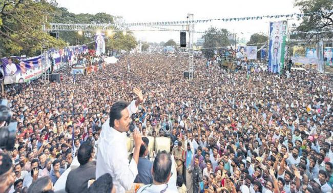 YS Jaganmohan Reddy fires on Cm chandrababu - Sakshi
