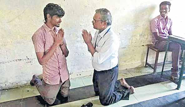 teaching students to sit on the knees before the students - Sakshi