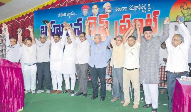 BLF is a big turn in the politics of the country - Sakshi