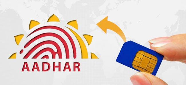 mobile nuber change with same aadhar card - Sakshi