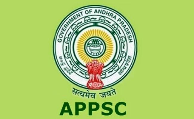 Allegations on APPSC Interviews - Sakshi