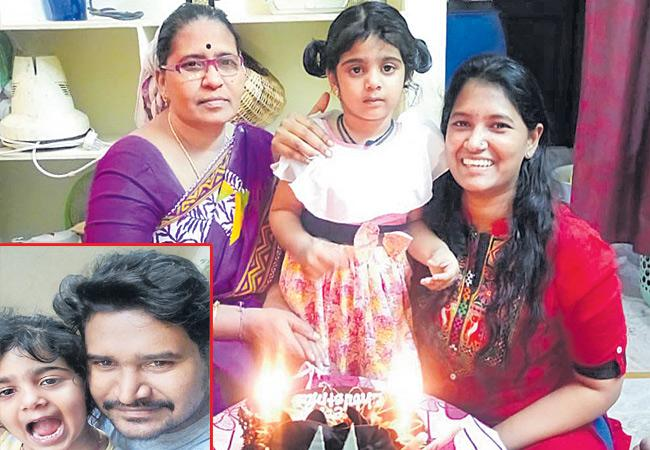 three members of family  murdered in hyderabad - Sakshi