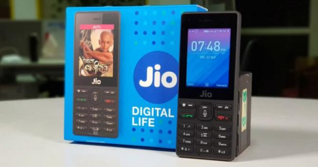 Jio Rs 49 plan for JioPhone users, but you can use it in any phone - Sakshi
