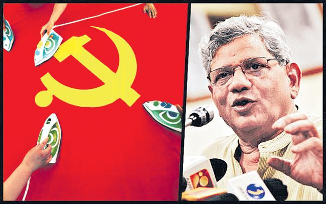 Vishnuvardhan Reddy questioned Communists - Sakshi