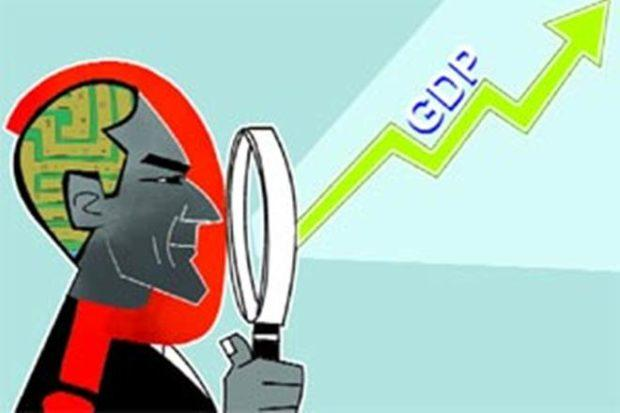 FY17 GDP growth revised to 7.1% from 6.6% earlier - Sakshi