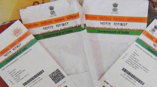 Five more cases of Aadhaar-related frauds at two PSBs - Sakshi