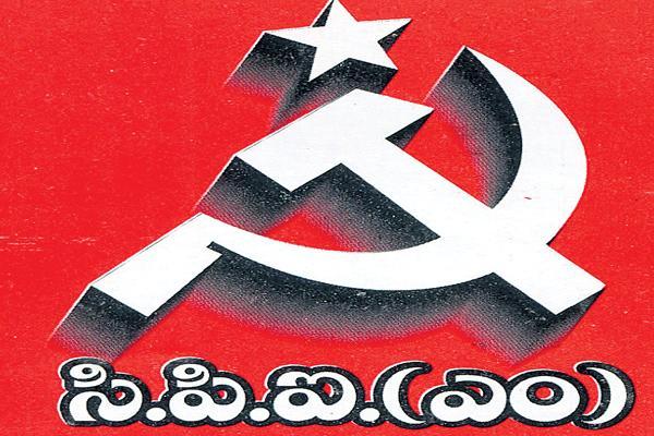 left partys political forum - Sakshi