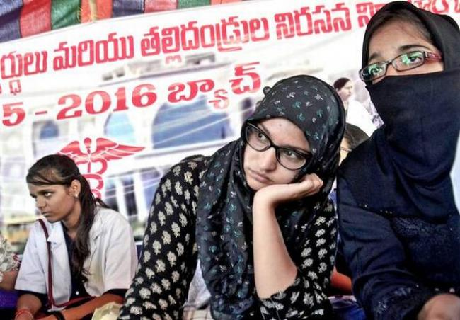 Another shock for Fatima students - Sakshi
