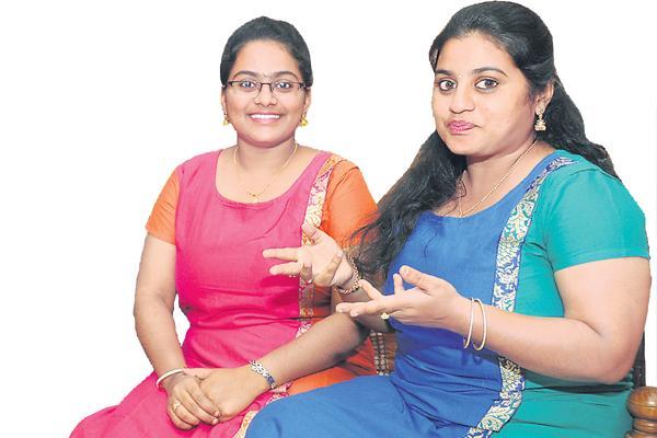 magic sisters - Sakshi